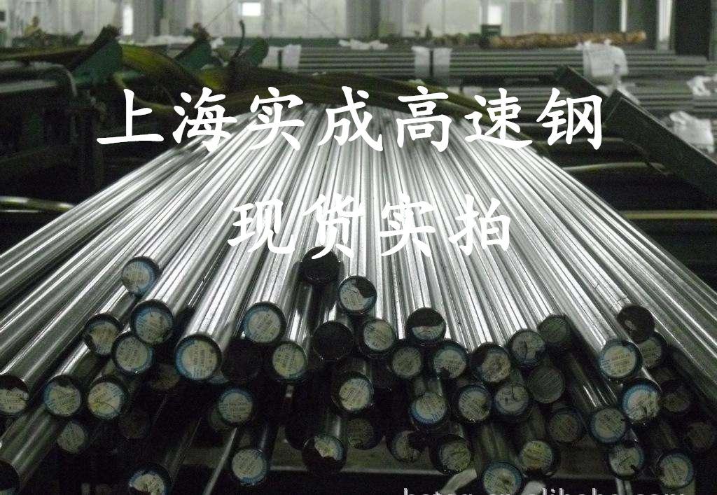 批發SKH51 SKH51圓SKH51板SKH51高速鋼SKH51材料SKH51薄板示例圖29
