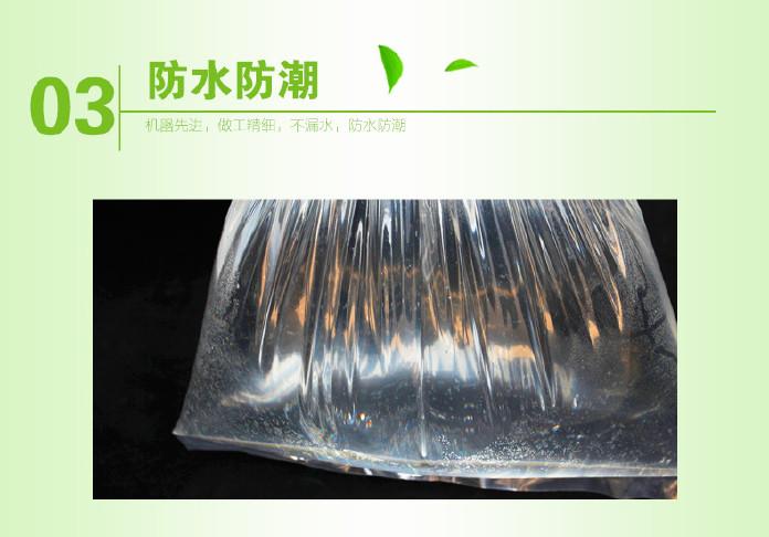 供应定做食品pe防水袋 防潮防尘平口3丝透明低压塑料包装袋示例图8