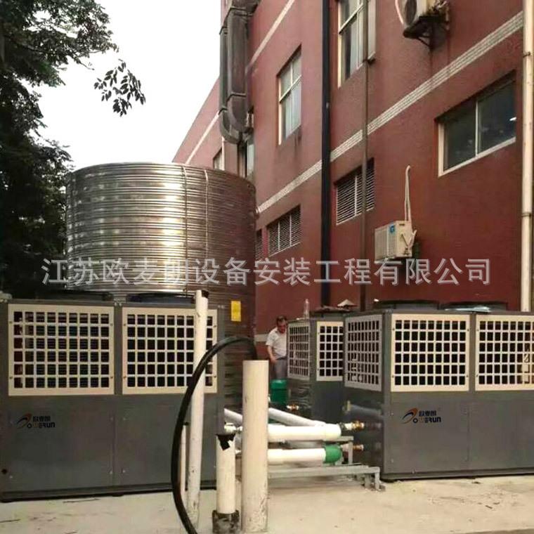 2空气能热泵机组15P上海空气能热水工程 12吨空气能热水系统示例图2
