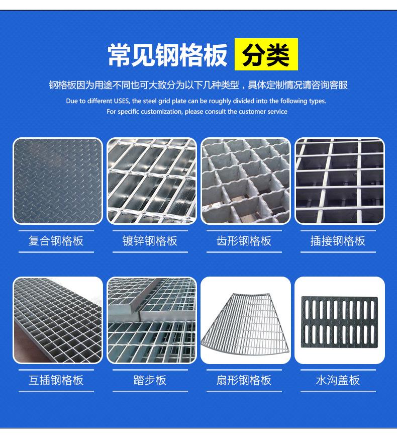 廠家供應熱鍍鋅格柵板 電廠鋼格柵板 鍍鋅水溝蓋板踏步板 可定制示例圖7
