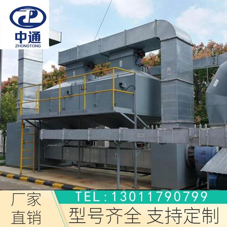 中通 有機廢氣催化燃燒環保設備 RCO活性炭催化燃燒 沼氣燃燒裝置