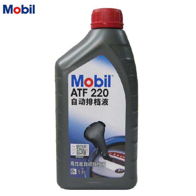 汽车助力转向油_【美孚汽车方向助力转向油 ATF220轿车自动排档液变速箱波箱油 ...