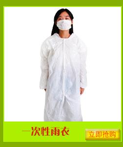 厂家直销供应三层一次性无纺布挂耳口罩工业劳保防尘防雾霾批发示例图5