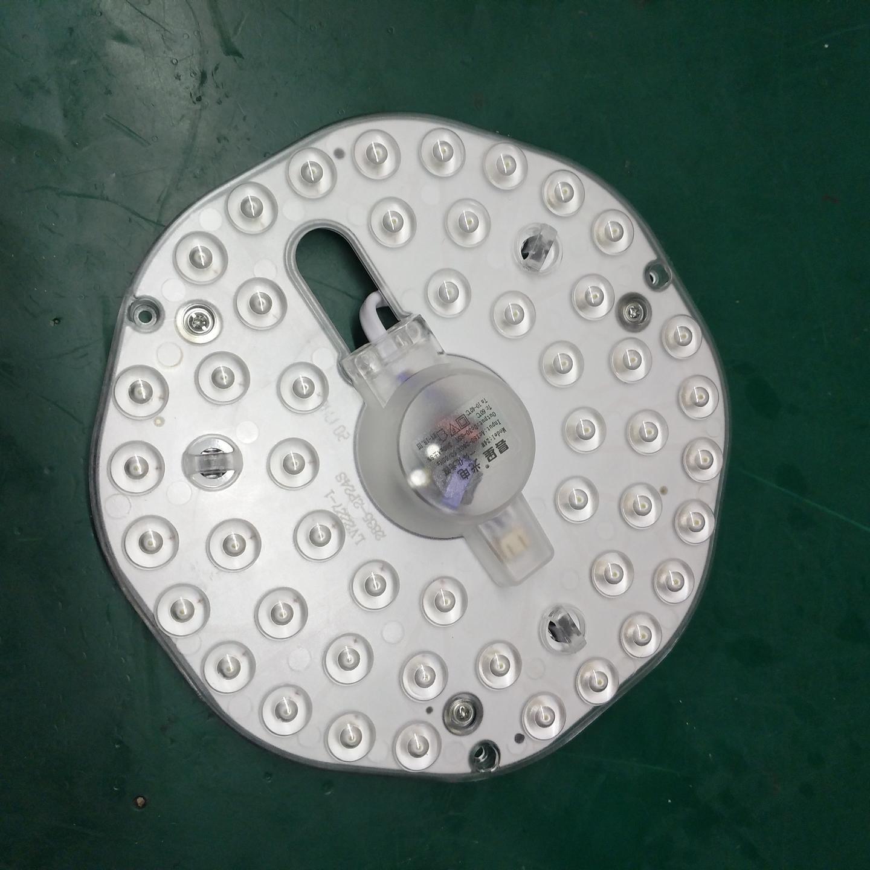 莱亮科技专业生产2835高亮改造贴片宽压恒流驱动带磁铁led吸顶灯替换光源透镜模组6瓦led透镜模组LA-MZ012