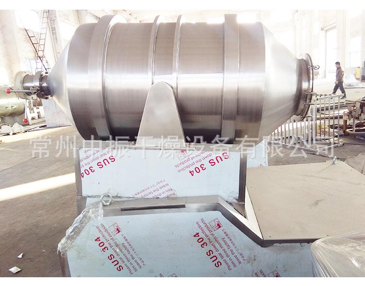 厂家直销EYH系列二维运动混合机粉末运动混料机 二维混合机搅拌机示例图11