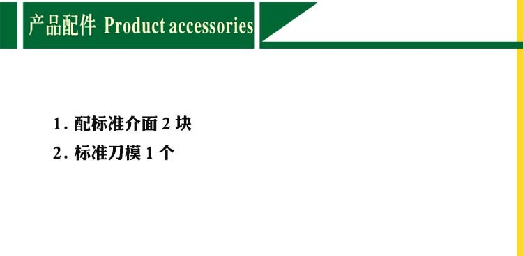 止滑机ASTM-F609鞋底止滑试验机 鞋底防滑系数试验机止滑系数示例图7