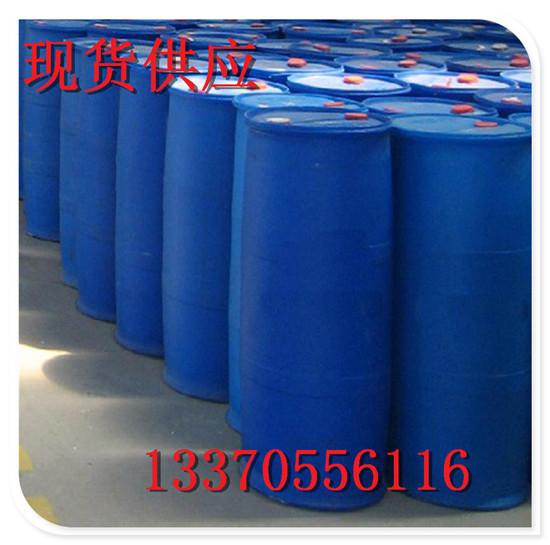 扬巴丙二酸二乙酯现货供应,胡萝卜酸乙酯香料染料中间体示例图2