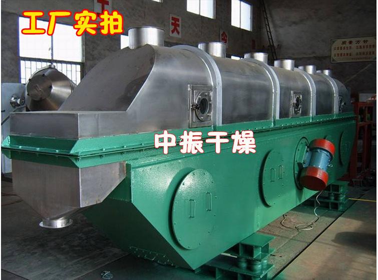 赖氨酸振动流化床干燥机山楂制品颗粒烘干机 振动流化床干燥机示例图22
