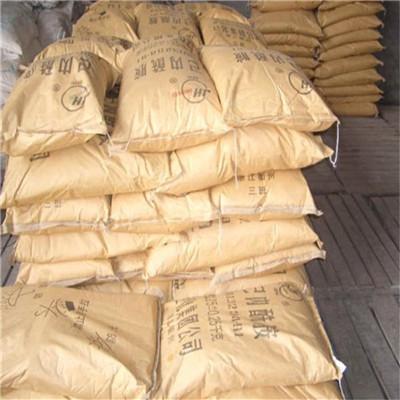 德巴/国产己内酰胺99%价格,工业级价格低,品质高一袋起订示例图1