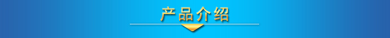 海润力2号3号5号7号10号15号锭子油2#3#5#7#10#15#锭子油示例图5