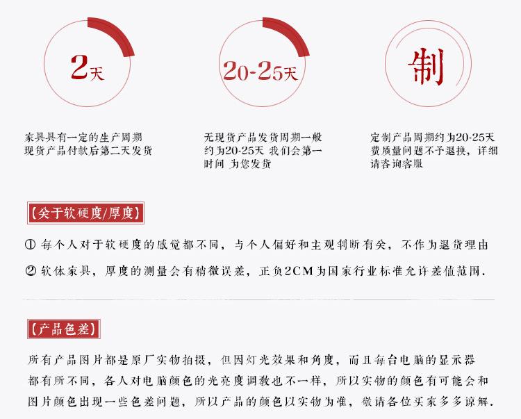 新中式餐桌榫卯工艺胡桃木餐桌7件套 批发竞技宝和雷竞技哪个好简约餐桌餐椅组合款示例图26