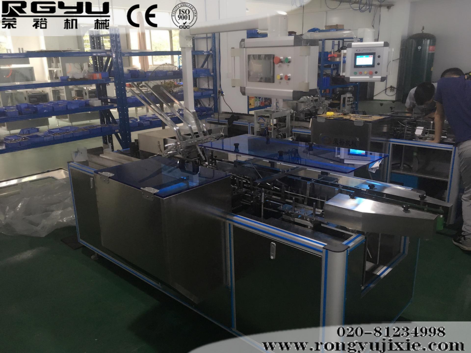 食品全自动装盒机 广州日用品自动包装设备 广州自动生产流水线示例图132