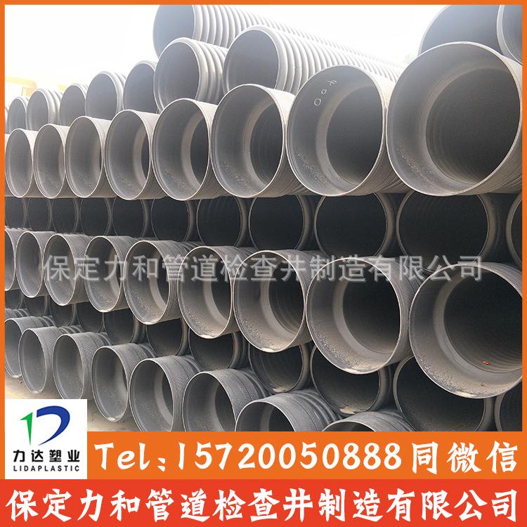 聚乙烯排水管 波纹管道 直径dn200mm至dn800mm示例图12