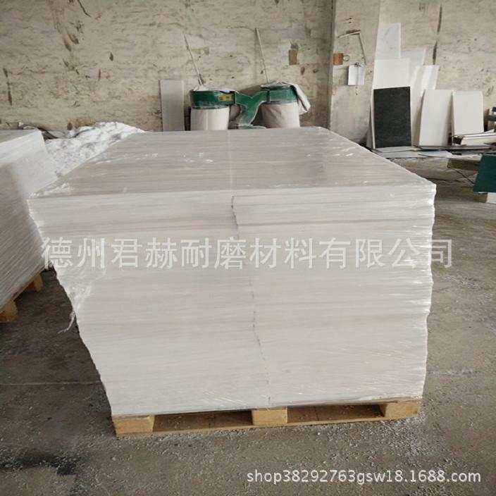 白色超高分子量聚乙烯板 耐磨损耐冲击PE板加工直销 品质保证示例图6