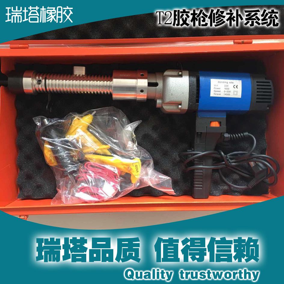 热电厂修皮带硫化机专供局部硫化T2胶枪  T2硫化机示例图6