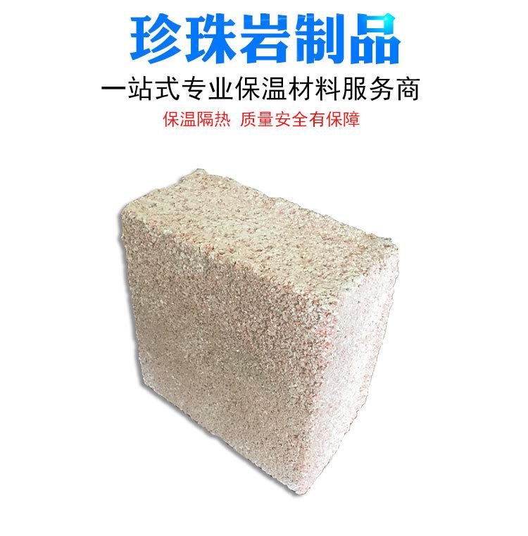 水泥板红色防火隔离带防火门芯板 珍珠岩门芯板 门芯板 珍珠岩示例图2