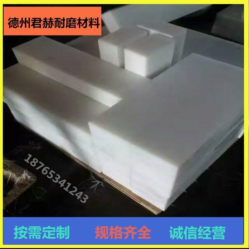 PE板材加工定制 黑色白色PE板 高分子聚乙烯耐磨PE板示例图7