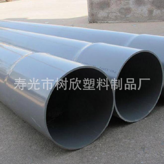 低价供应农田灌溉管材 PVC塑料管材定制批发 厂家直销 质量保障示例图21