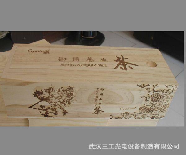 木质工艺品激光打标机|木板激光刻字|木制品激光雕花刻字示例图5