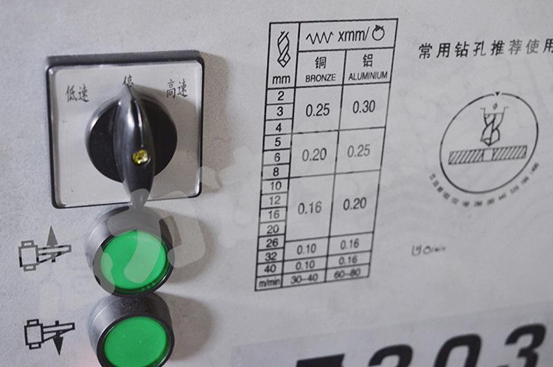 Z3032全新中捷款摇臂钻 z3032x10重型摇臂钻床 厂家一手货源 现货示例图15