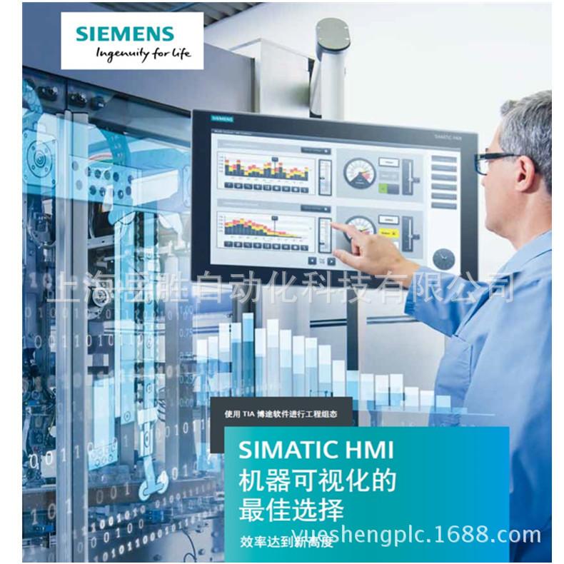 6AV21448MC100AA0西门子触摸屏面板6AV2144-8MC10-0AA0示例图3