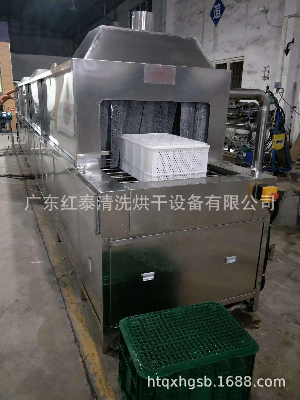 南海烤盘清洗机 南海烤盘清洗机厂家 南海烤盘清洗机按要求定制示例图6