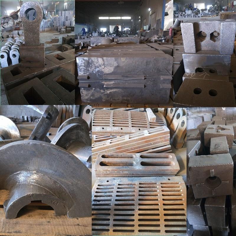 鑄造大型煤矸石粉碎機高鉻合金耐磨錘頭破碎機高錳合金鍛打鑄造甩錘頭