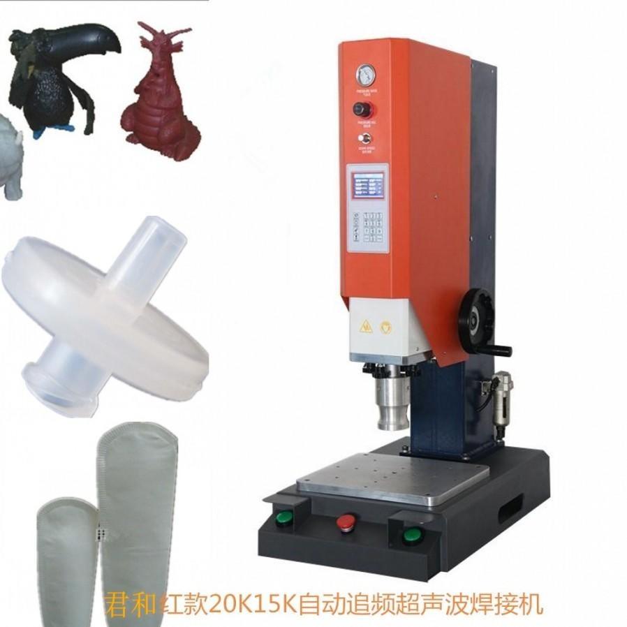 東莞超聲波機 廠家銷售價 PP料尼龍布焊接 20K15K自動追頻超聲波機