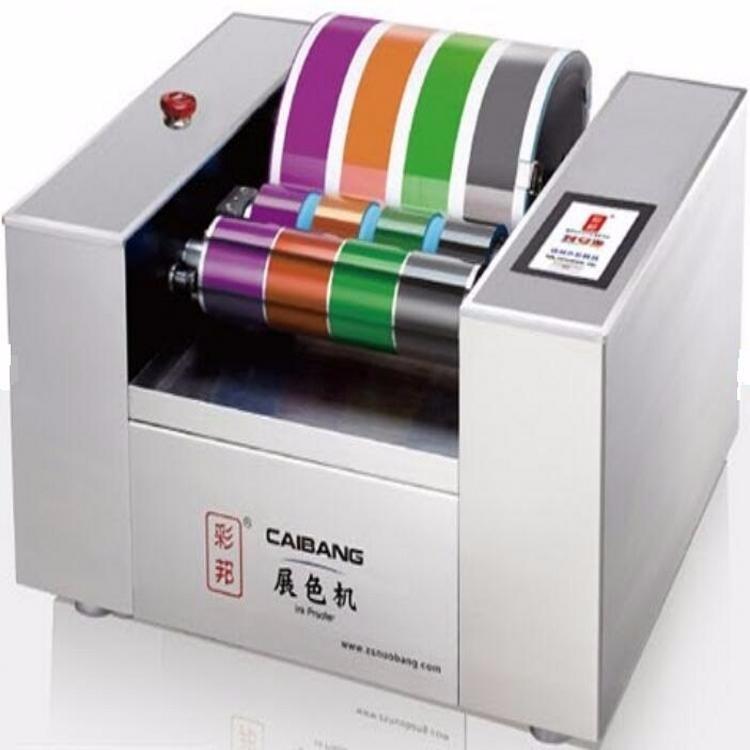 油墨展色机  油墨印刷打样仪 油墨展色仪  印前印刷设备专用图片