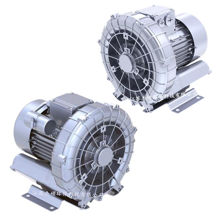 三叶轮真空风机 双叶轮高压真空风机 单叶轮真空高压旋涡风机示例图3