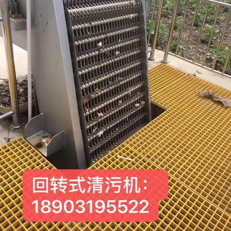 鼎禹厂家供应焊接碳钢清污机 粗格栅清污机 不锈钢清污机