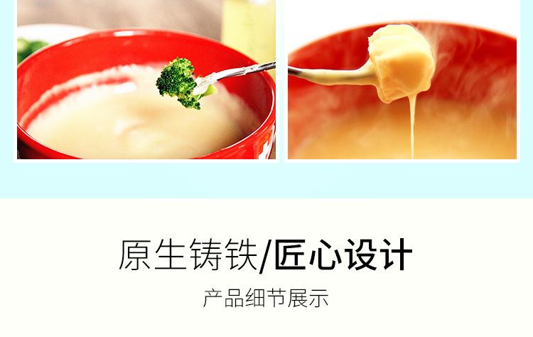 敬辉铸铁珐琅芝士锅奶酪小火锅出口搪瓷汤锅奶锅煮面带酒精炉架22示例图38