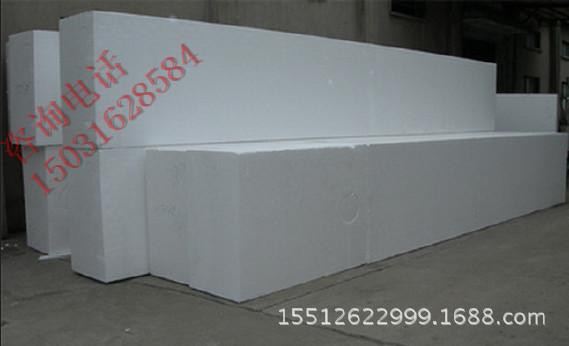 北鵬首豪 EPS普通聚苯乙烯泡沫塑料板 EPS聚苯乙烯保溫板圖片