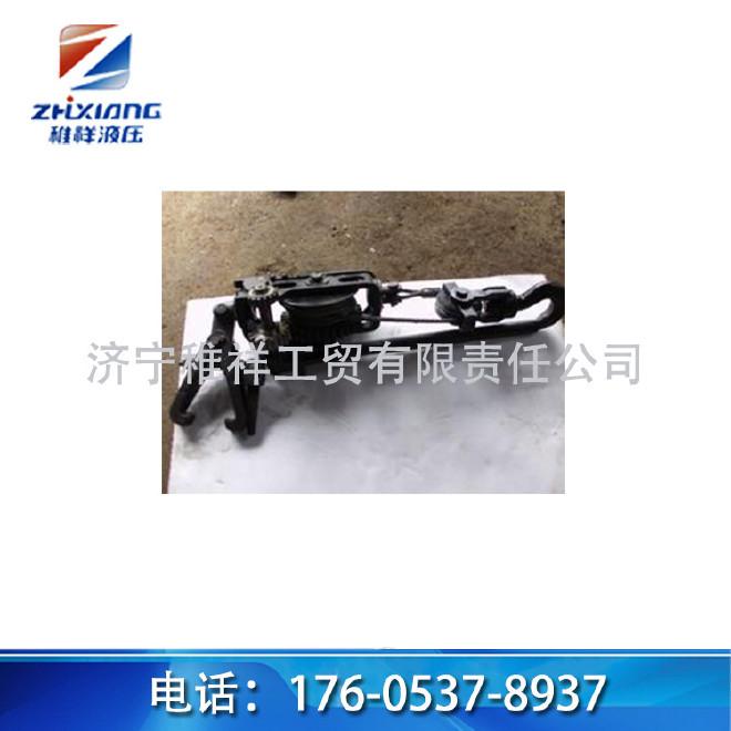 HH1—2型回柱器,液压支柱回柱器