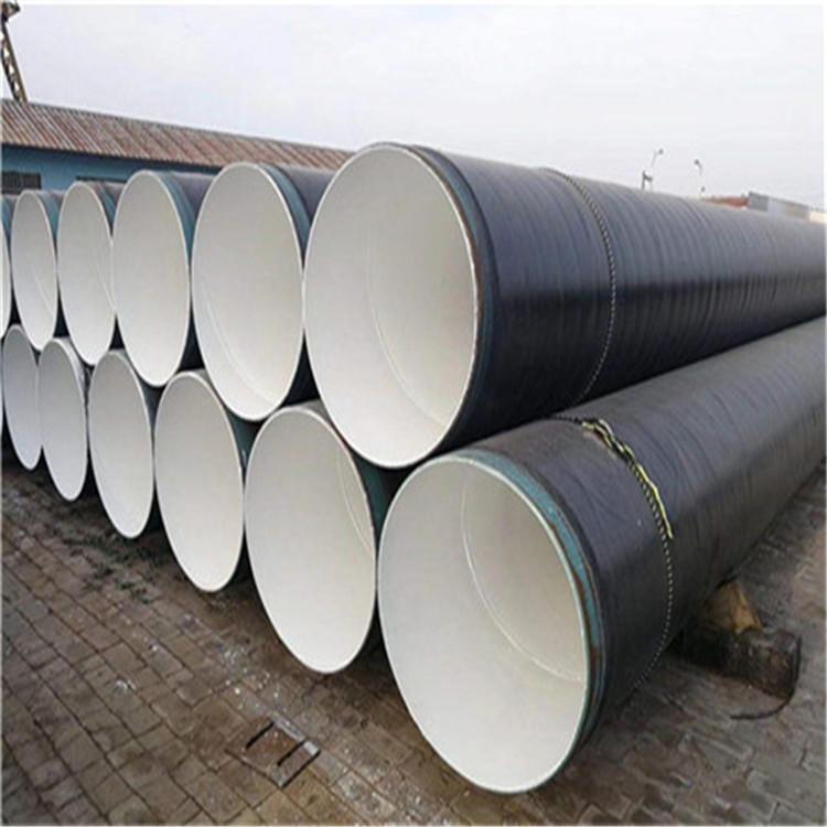 DN1200 DN1150 DN1100 DN1050 DN1000 DN950防腐螺旋鋼管廠家