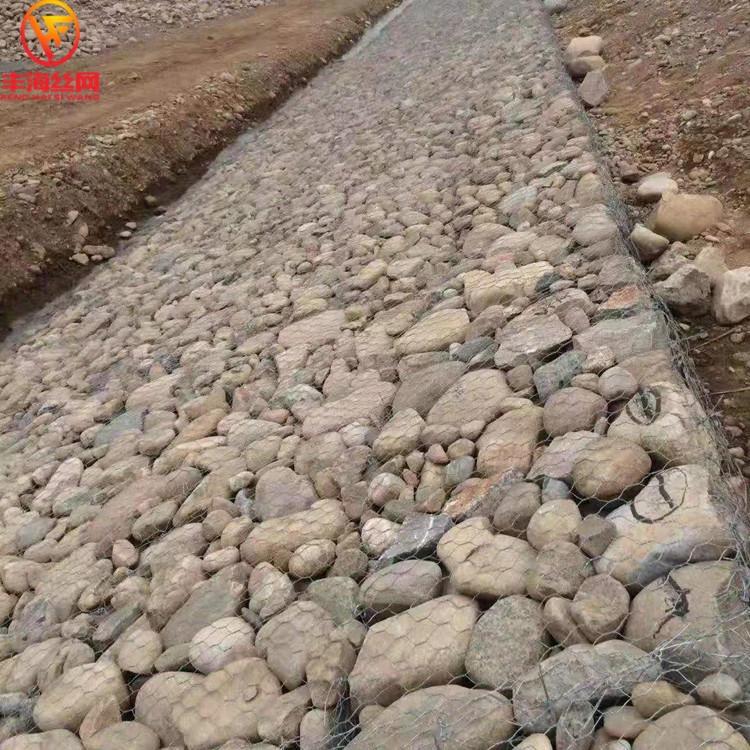 丰海 河道石笼网 护坡石笼网  石笼网护岸