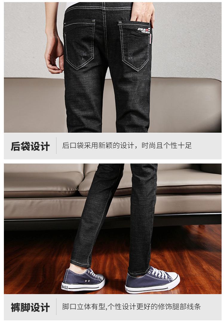 新款男士牛仔裤 百搭男式韩版潮流修身牛仔裤  青年裤一件代发示例图5