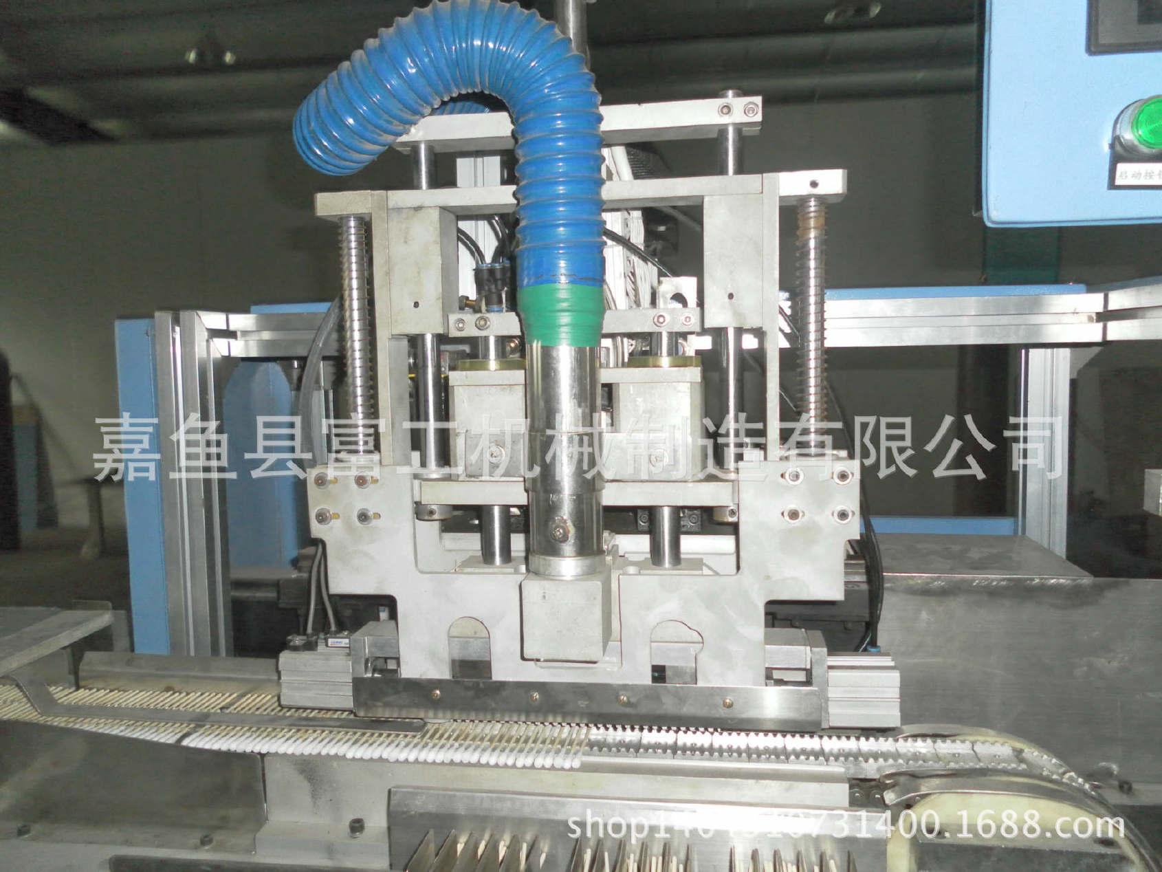 全自动棉签机,性能稳定,嘉鱼县富工机械制造有限公司供应定制图片