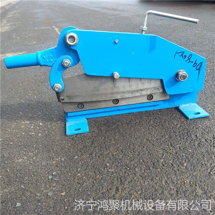 鴻聚牌多功能剪板機 齒條式手動剪板機 不銹鋼鋼帶剪板機全國銷售圖片