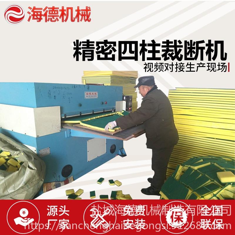 海德供应xclp3-60吨四柱裁断机,精密液压式裁断机四柱下料机,爬爬垫XPE裁切机