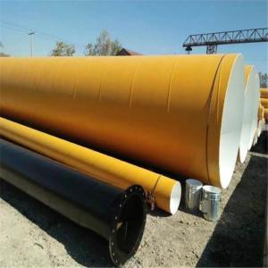 給水防腐鋼管廠家 8710防腐焊接鋼管價格