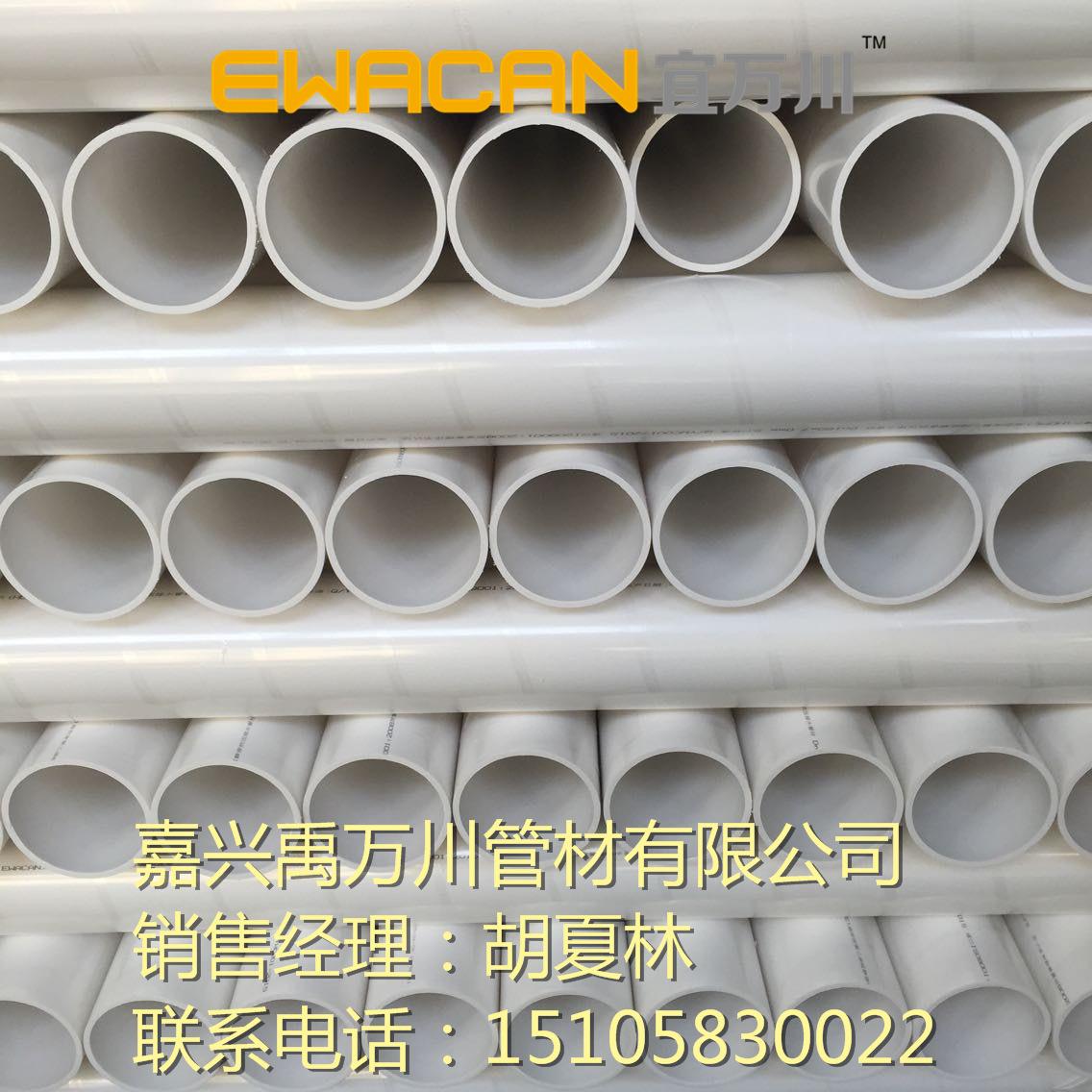 沟槽式HDPE中空排水管,地面清扫口,PE沟槽静音管,柔性ABS卡箍示例图9