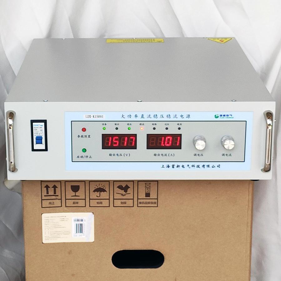 蓄新生产 3V80A 直流稳压电源 欢迎惠顾