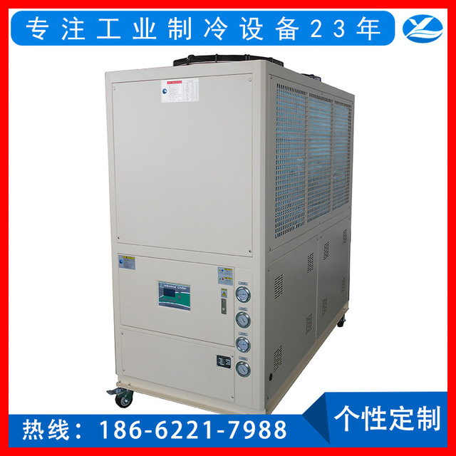 風冷式冷水機 20匹風冷冷水機 油冷機 低溫冷水機 20P定制