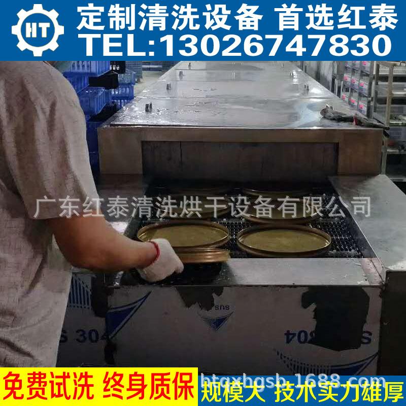 中山超声波清洗设备中山超声波清洗机厂家定制示例图5