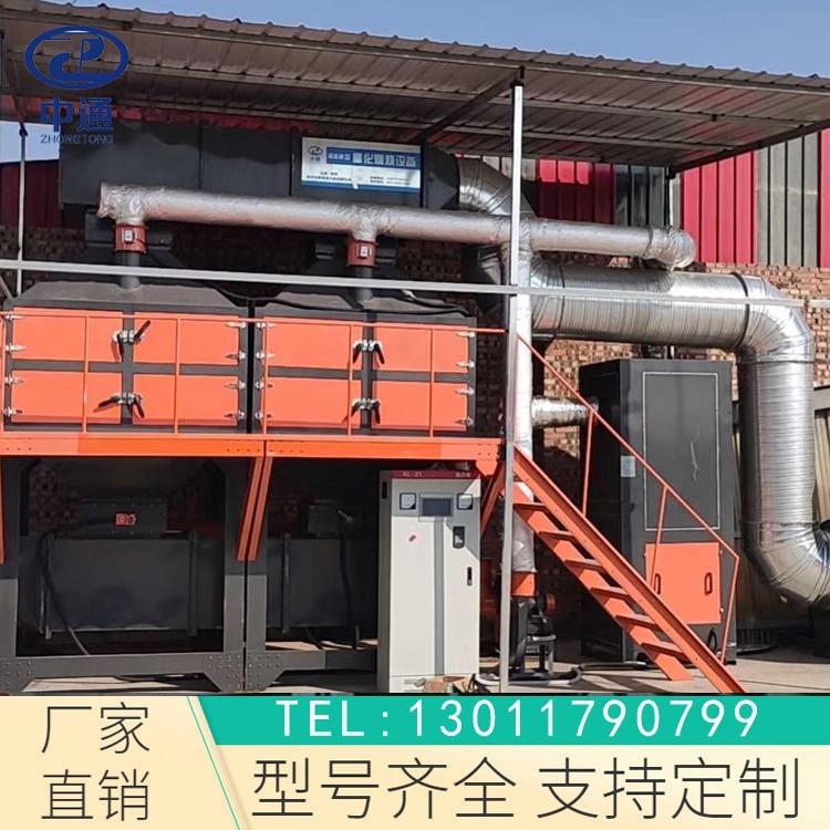 廠價大量現貨 RCO催化燃燒設備 RCO蓄熱式催化燃燒裝置 沼氣燃燒裝置 中通