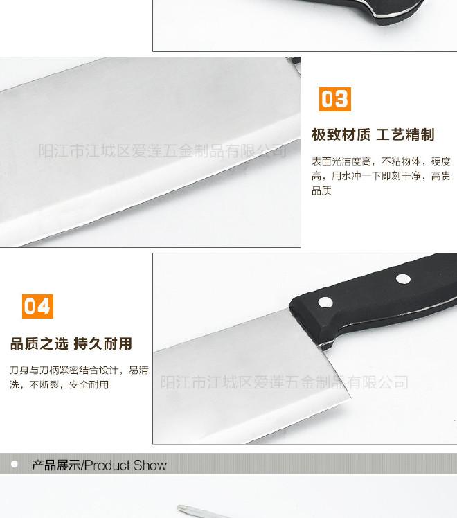 不锈钢厨房七件套刀 厨用刀 剪刀不锈钢菜刀 阳江厂家批发厨具示例图7