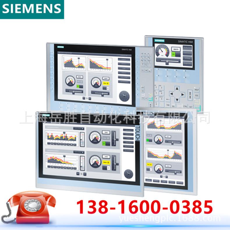 6AV2124-0GC01-0AX0西门子TP700触摸屏面板6AV2 124-OGCO1-OAXO示例图3