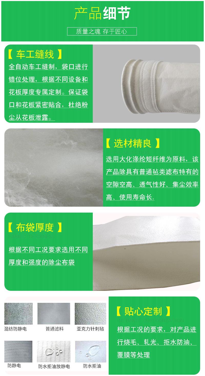 异形除尘布袋 下料口内滤袋 粉煤灰两头通滤袋 干粉水泥扎绳收尘示例图5