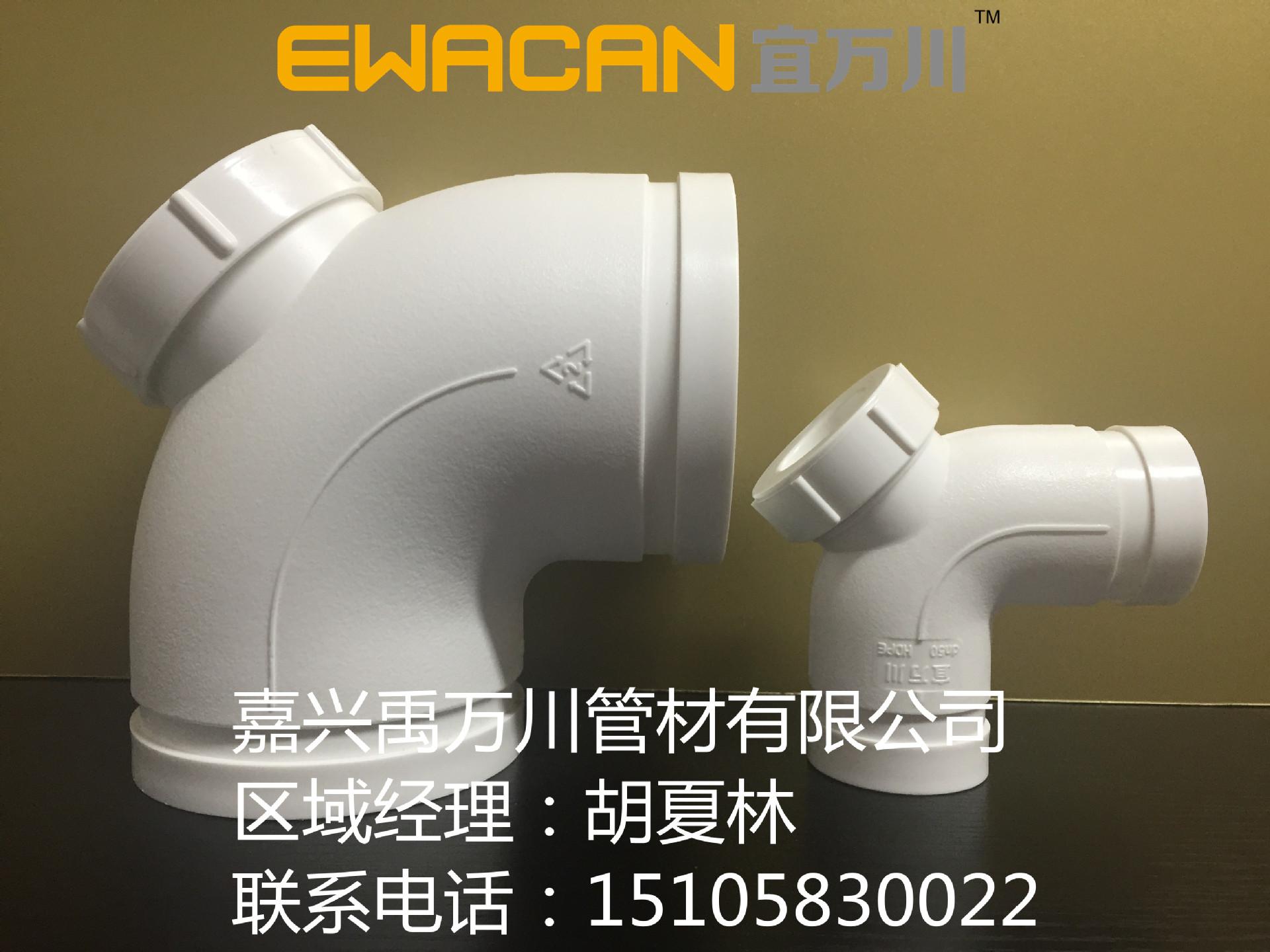 沟槽式HDPE超静音排水管,90度直弯带检,HDPE沟槽管,PE管示例图7
